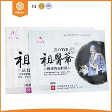 Arthritis Strains Back Pain Reliever 10 Pcs/lot Far IR Treatment Medical Plaster Pain Relief Patch for Knee and Joint pain