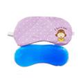 Cute Cat Sleeping Eye Mask Nap Cartoon Eye Shade Sleep Mask Black Mask Bandage on Eyes for Sleeping-MSK03