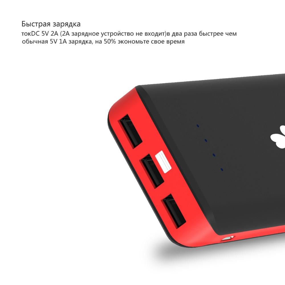 ЕС Technology22400mAh Ультра-высокая Емкость 3 USB выход внешнее зарядное устройство для большинства смартфонов, планшетов и таблеток