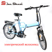 "Buy JS Hot Sale Mini Folding Electric Bicycle 250W Brushless Motor 36V10Ah Lithium Battery 20"" Wheel Colorful Blue Folding E-Bike for $749.55 in AliExpress store"