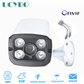 2pc cctv surveillance ip camera 5MP HD 1920P outdoor Network Onvif p2p mini night vision 1080p