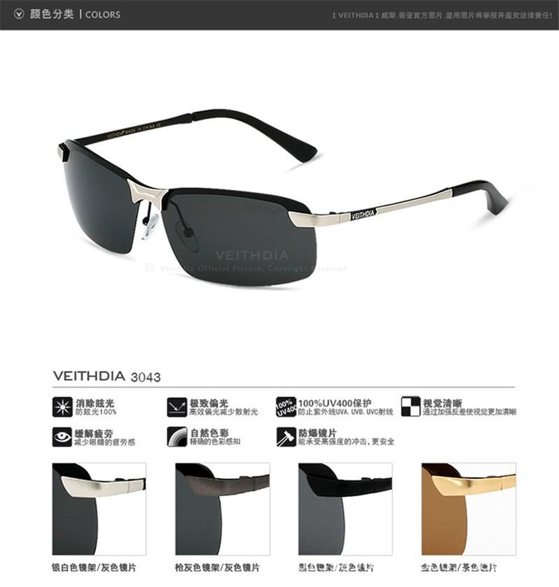 Aluminum Magnesium Sunglasses Polarized Sports Men Coating Mirror