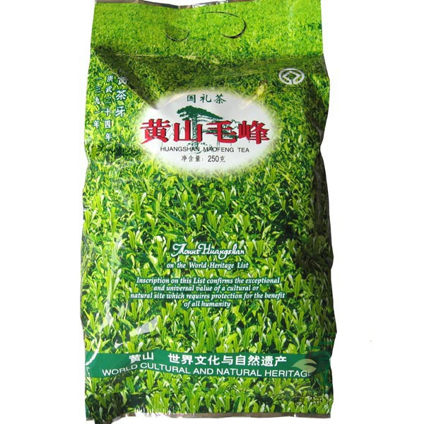 250g Maofeng Green Tea Early Spring Chinese Huangshan Maofeng Tea Green Organic Food For Weight Loss And Health Care Product(China (Mainland))