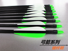 2015 New Carbon Arrow 12pcs 8mm Archery Arrows Arrowheads Plastic Feathers for Hunting Compound Bow