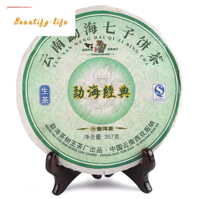Yunnan [menghai] Puer Tea Classic Special Cake (tea) 357g h394<br><br>Aliexpress