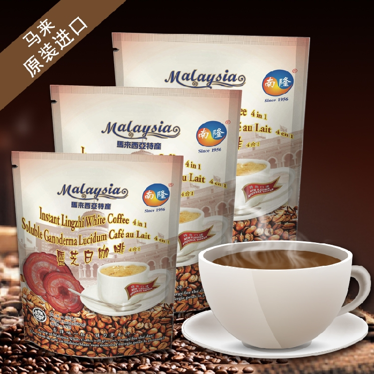 Malaysia imports south long ganoderma lucidum white coffee The joining together of four instant free shipping