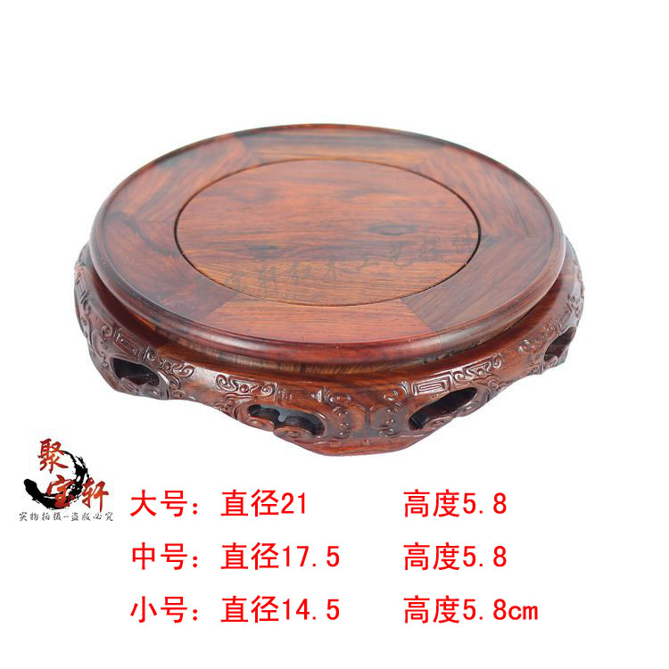 Chicken wings wood bats party Taiwan annatto handicraft furnishing articles household act the role ofing is tasted real wood