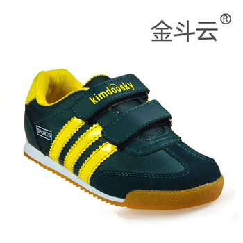 Wear-resistant slip-resistant genuine leather baby shoes sport shoes male female child cow muscle outsole