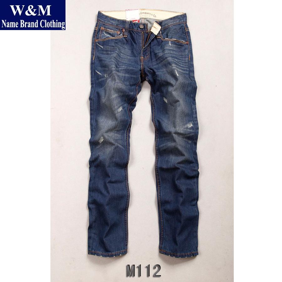 Buy top quality Mens fashion designer denim straight jeans ... - photo#46