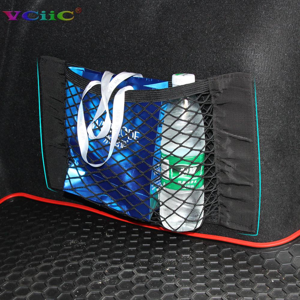 CAR TRUNK CAR Boot CARGO NET STICKER LUGGAGE MESH ORGNIZER BAG FOR Honda CRV HR-V XR-V(China (Mainland))