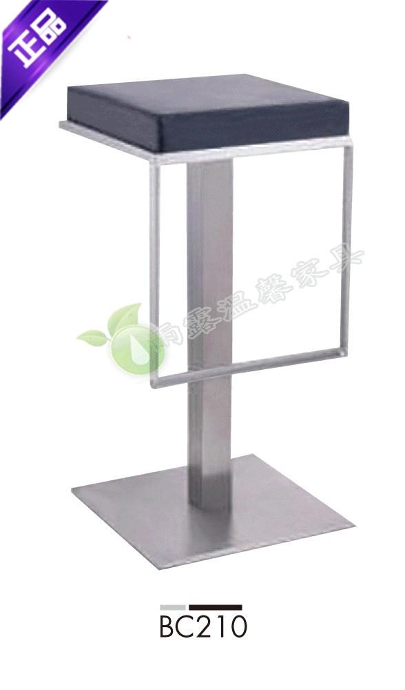 Stainless steel metal bar stool<br>