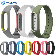 Buy Replace Strap Xiaomi Mi Band 2 MiBand 2 Silicone Wristbands Xiaomi Band 2 Smart Bracelet 15 Color Xiomi Mi Band 2 for $1.23 in AliExpress store