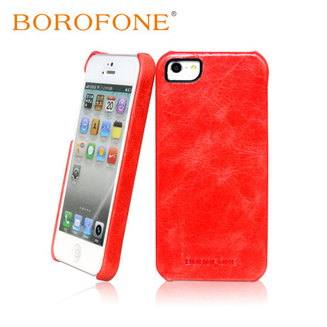 Discount 4 color Original Borofone Brand 100% genuine leather luxury flip back cover phone case for iphone 5 5G 5S free shipping(China (Mainland))