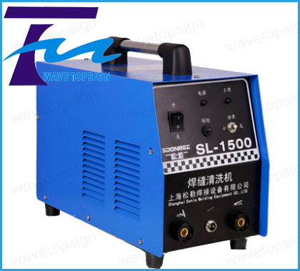 stainless steel weld cleaning machine