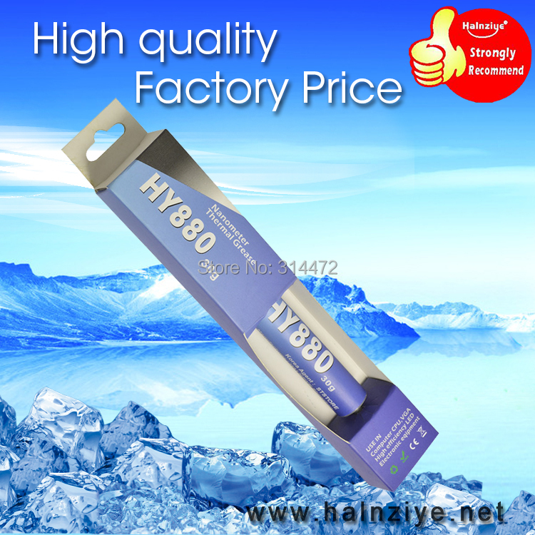 Halnziye blister box HY880 30g paper box hot sell super performance silicone nano thermal paste/grease/compound(China (Mainland))