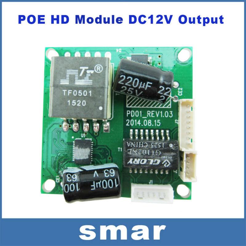 Гаджет  HD IP Camera POE module,IEEE 802.3af Standards,48V Power Input /12V Output,For CCTV IPC Network Cameras, POE Splitter,PD Moduel  None Безопасность и защита