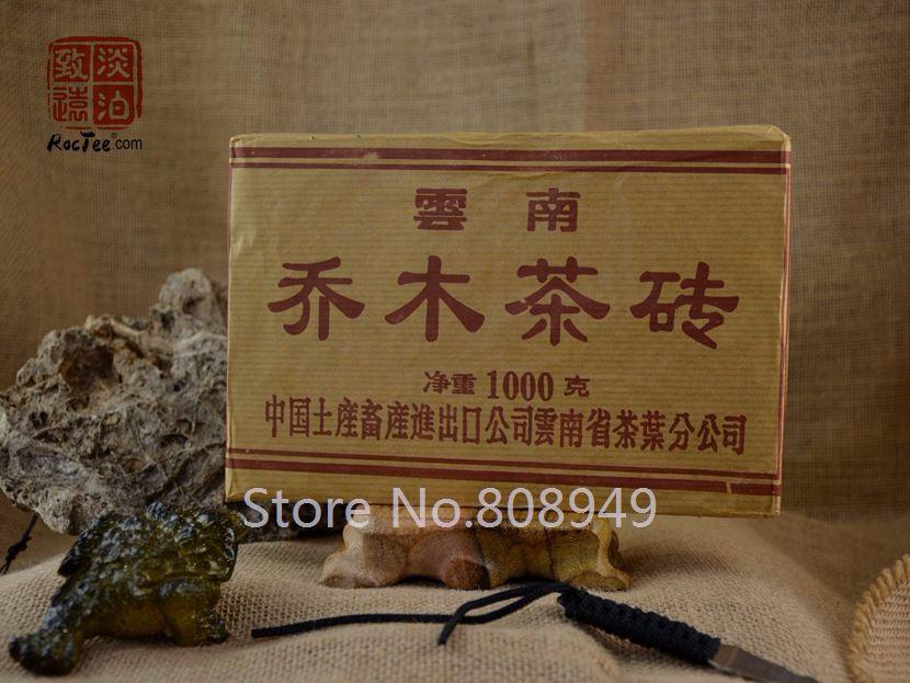 1kg Ripe China Arbor Puer Tea 2006 Year High Quality Shu Pu er Tea Health Care Lose Weight Tea cheap