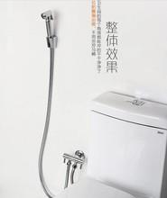 Bathroom Bidet faucet toilet bidet shower set Portable bidet spray with ABS chrome shower holder and 1.5m hose handheld bidet(China (Mainland))