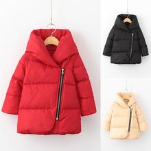 Los Niños de invierno Niñas Caliente Abajo y Abrigos Esquimales Niños prendas de Vestir Exteriores de la Chaqueta y Capa de las muchachas(China (Mainland))