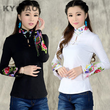 Buy KYQIAO Chinese style shirt women's 2017 autumn ethnic black white stand collar embroidered t-shirt female long-sleeve top blusa for $14.79 in AliExpress store