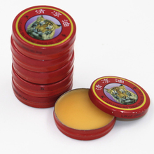 2pcs/lot Tiger Balm Essential Oil Refresh Oneself Influenza Cold Headache Dizziness Summer Mosquito(China (Mainland))