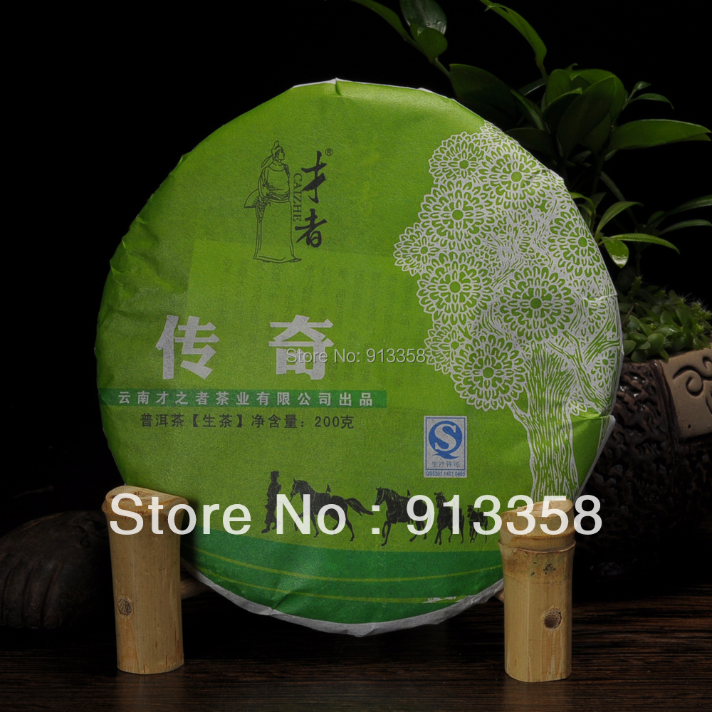 New Arrival Legend of only fresh cake Yunnan Pu'er tea cakes seven raw tea cake tea 2012yr 200g Specter price(China (Mainland))