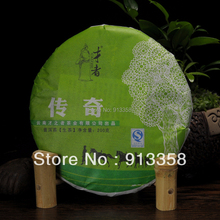 New Arrival Legend of only fresh cake Yunnan Pu'er tea cakes seven raw tea cake tea 2012yr 200g Specter price