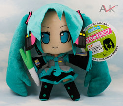 Vocaloid Hatsune Miku Plush Toy Doll 24cm Green Hatsune Miku Soft Stuffed Toys Figure Toy for Girls Birthday Gifts Free Shipping