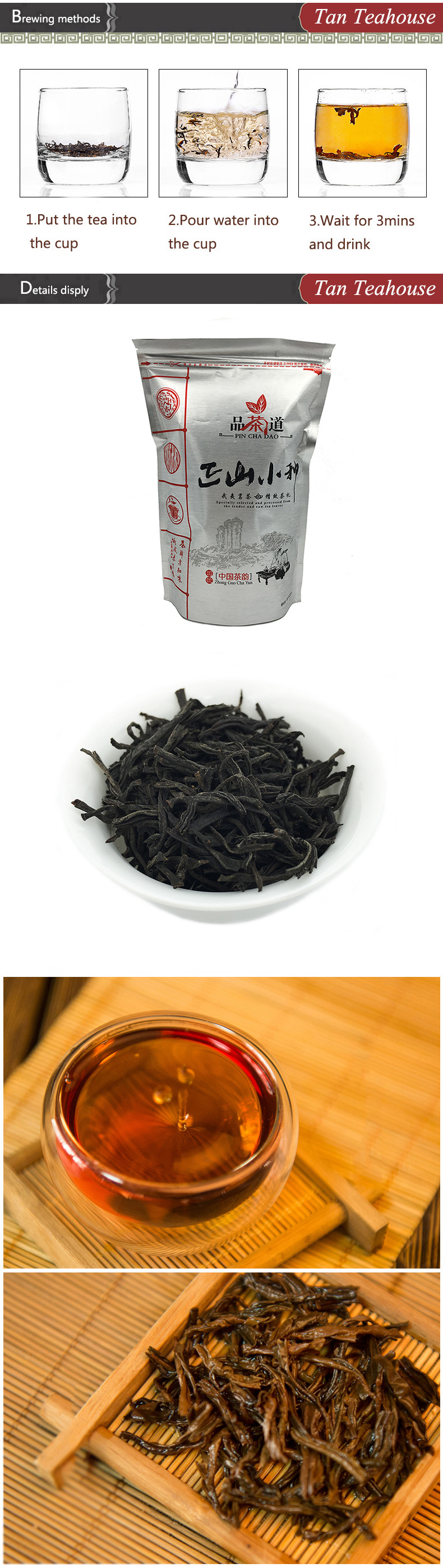 250g Chinese Black Tea Lapsang Souchong Smoke Longan Flavor Lapsang Souchong Black Tea Red Tea Zheng Shan Xiao Zhong health care cheap