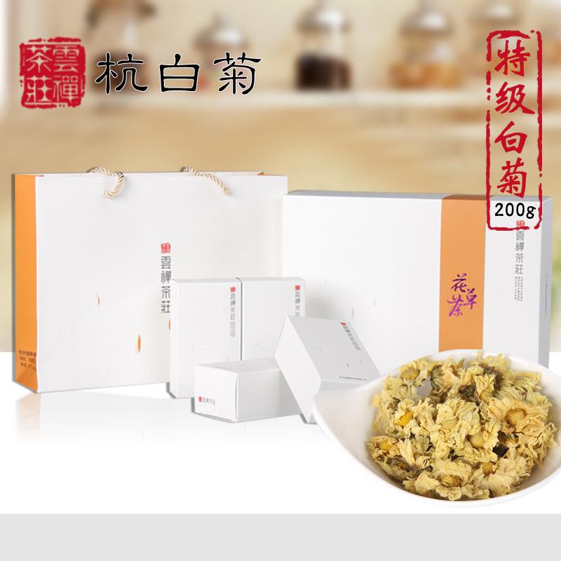 YunChan tea herbal tea Authentic tongxiang specialty hangzhou white chrysanthemum Super chrysanthemum tea gift box 200 g<br><br>Aliexpress