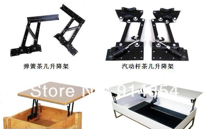 Sitting room furniture multi-function coffee table tea table hardware hinge