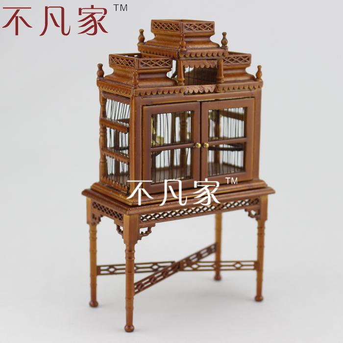 Buy 1 12 Scale Doll House Mini Furniture