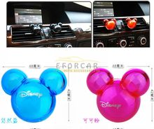 2016 New Arrival Car Parfume Candy Color 2Pair Mickey Mouse Shape Fragrance Air Freshener Car Perfume Auto Accessories EA1132(China (Mainland))