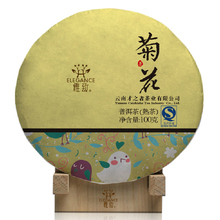 Chinese Chrysanthemum Puer Tea Slmming Shu Pu Erh Tea Chrysanthemum Flower Blend Ripe Puerh Tea Cake