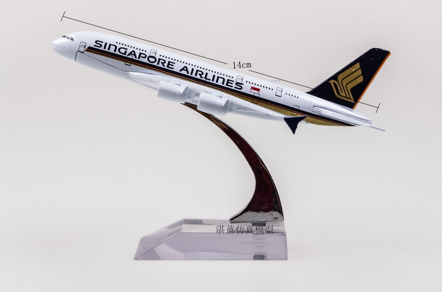 Brand New 1/6 Scale Airplane Model Toys SINGAPORE AIRLINES Airbus A380 Airliner Diecast Metal Plane Model Toy For Gift(China (Mainland))