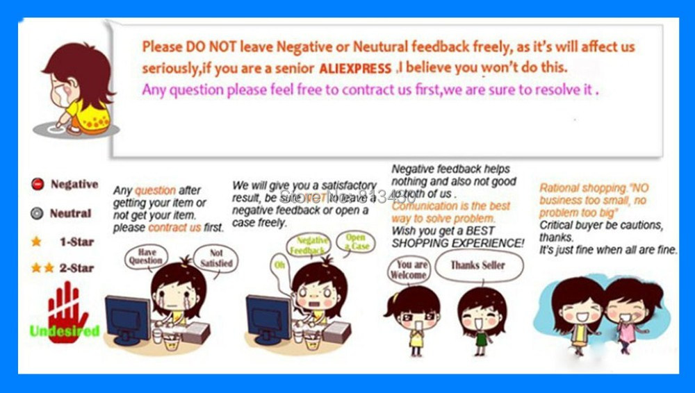 leave feedback-20140919