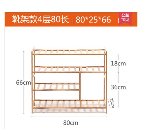 80x25x66CM Four-layer Eco-friendly High quality Bamboo Wood Shoe Racks Home Fashion Shoe Shelf Creative Shoe Storage Holder(China (Mainland))