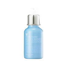 South Korea imported cosmetics Mizon ACENCE flaw essence whitening the matte quality goods
