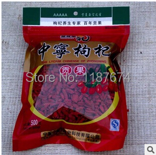 1pcs bagged 500g Ningxia Zhongning high quality medlar tea porridge stew FREE SHIPPING