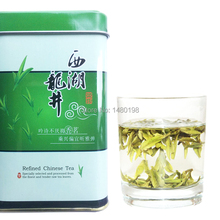 Slimming Products to Lose Weight And Burn Fat Green Tea Longjing Tea Picked Before Grain Rain