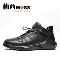 New fashion men casual shoes trainers breathable meixi brand men shoes 2017