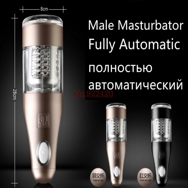 Sex products for man masturbation cup Flashlight Girls realistic vagina artificial pussy male masturbator adult sex toys for men<br><br>Aliexpress