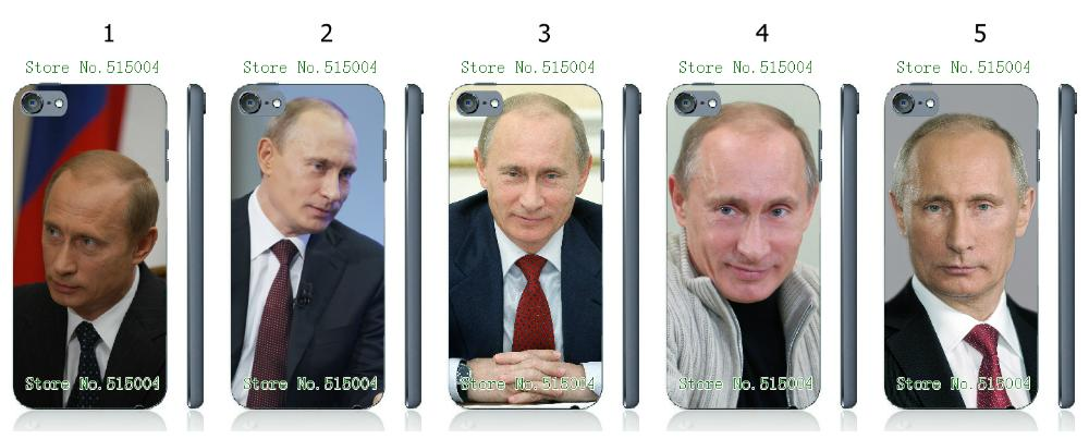 The strong President vladimir putin designs 5pcs/lots case cover for ipod touch 5 + free shipping(China (Mainland))