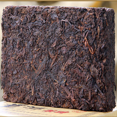 At a loss 250g Slimming Tea Brick old ripe pu erh tea puer brick Pu er
