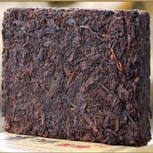 At a loss 250g Slimming Tea Brick old ripe pu erh tea   puer brick  Pu er ripe/cooked tea shu cha  puerh tea China yunnan pu'er