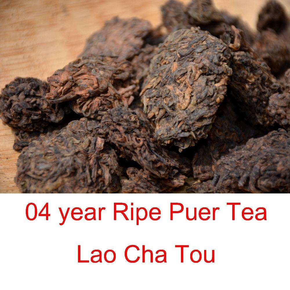 2004 year Lao Cha Tou Puer tea 100g ripe puerh tea wild tree aged pu er