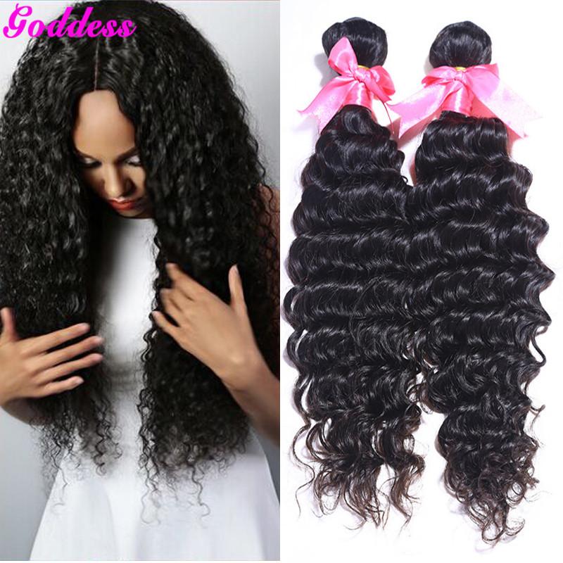 Brazilian Deep Wave Virgin Hair 100 g Bundles Brazilian Deep Curly Virgin Hair Weaves 2 PCS Lot Brazilian Virgin Hair Extension<br><br>Aliexpress