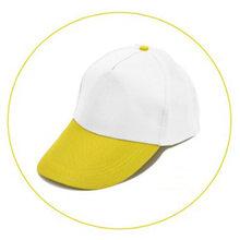 Atacado livre personalizado preço de fábrica barato 100% poliéster masculino feminino boné de beisebol em branco ajustável chapéu adulto crianças crianças(China)