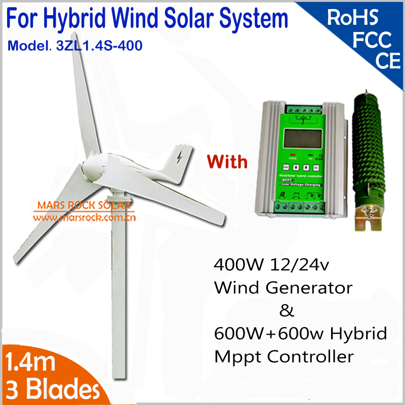 ON SALE!! 400W 12/ 24vAC 3 Blades1.4m Wind Turbine Generator with hybrid wind solar controller to build Wind Solar Hybrid System(China (Mainland))