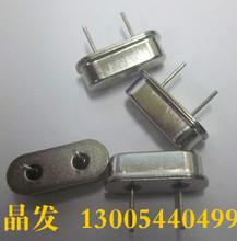 Free shipping 10pcs Inline passive crystal HC-49S 2 feet DIP-2 short legs 12MHZ 12M 12.000MHZ(China (Mainland))